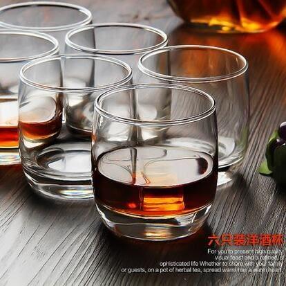 弓箭6只裝圓形威士忌酒杯洋酒杯玻璃杯啤酒杯烈酒杯水杯