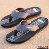 涼拖夾腳輪胎底人字拖鞋透氣學生沙灘涼鞋潮流