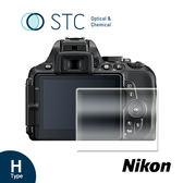 【STC】9H鋼化玻璃保護貼 - 專為Nikon D5300 / D5500 / D5600 觸控式相機螢幕設計
