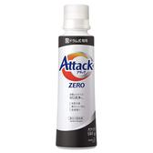 日本 KAO 花王 Attack ZERO 抗菌消臭洗衣精 一般瓶 380g 滾筒式洗衣機專用 洗衣精 抗菌 除臭 清潔 衣物