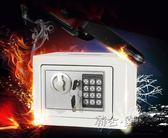 618好康又一發電子密碼帶鎖紙幣存錢罐保險箱