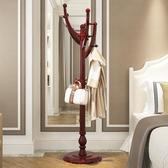 卓禾衣帽架落地式簡約時尚臥室衣服架立式門廳創意掛衣架晾衣架