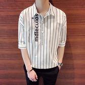 【免運】夏季新款寬鬆套頭條紋字母印花男士中袖襯衫5分袖發型師潮裝無扣