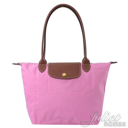 茱麗葉精品【全新現貨】Longchamp Le Pliage 折疊長揹帶肩提包.粉色 #2605
