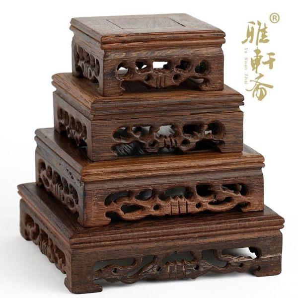 雅軒齋紅木底座正方形工藝品擺件底座 雞翅木雕實木座紫砂壺木托