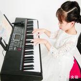 電子琴家用61鋼琴鍵專業幼師教學兒童初學者入門 XW894【潘小丫女鞋】