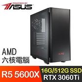 【南紡購物中心】華碩系列【海矛之刺】R5 5600X六核 RTX3060Ti 電玩電腦(16G/512G SSD)