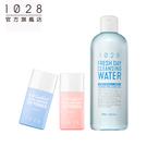 【獨家優惠】1028 Oil Control!超控油UV校色飾底乳+淨嫩肌深層卸妝水-清爽型