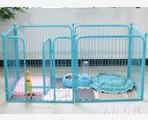 狗狗圍欄室內小型中型大型犬寵物狗籠子陽臺室外戶外狗柵 WD1166【衣好月圓】TW