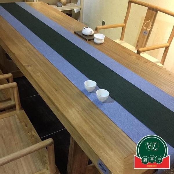 亞麻防水茶席桌旗日式茶簾茶墊茶桌布禪意麻布墊【福喜行】