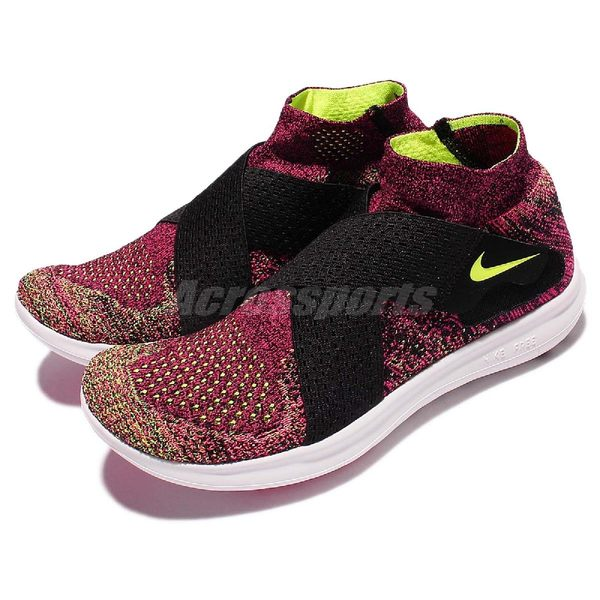 Nike慢跑鞋Wmns Free RN Motion FK 2017陳意涵紫紅黃黑襪套高統女鞋PUMP306 880846-004