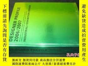 二手書博民逛書店DESIGNER罕見PROFILE 2006 2007 設計師配