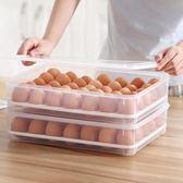 2018新款雞蛋盒雞蛋收納盒 最後一天85折