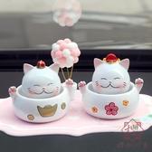 開運車內飾品裝飾用品可愛招財貓【櫻田川島】