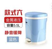 帶蓋創意大號家用垃圾桶腳踏式廚房客廳衛生間臥室廁所有蓋腳踩筒(主圖款)