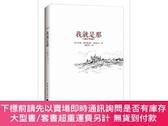 簡體書-十日到貨 R3YY【我就是那(軟精) 張德芬作序推薦】 9787515340586 中國青年出版社 作