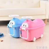 大號玩具箱整理箱玩具收納箱塑料儲物盒加厚收納盒儲物箱 可然精品