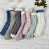 4對裝秋冬季加絨加厚家居地板襪珊瑚絨襪保暖襪子毛巾睡眠襪女【全館免運】