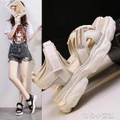 厚底涼鞋 小香風涼鞋女2021夏季新款平底一字帶潮沙灘鞋魔術貼厚底運動涼鞋 17育心