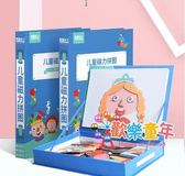 益智拼圖 磁性3D立體拼圖兒童益智玩具智力開發1-2-3三歲4女孩寶寶幼兒 3色