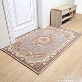 簡約入戶門地墊家用腳墊進門門廳地毯門墊門口臥室防滑墊定制墊子CY『小淇嚴選』