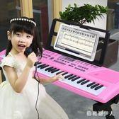 兒童電子琴 61鍵帶麥克風初學入門多功能粉色小鋼琴女孩3-5-6-12歲 AW4418【棉花糖伊人】