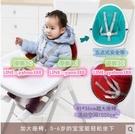 【3C】寶寶吃飯餐椅兒童餐椅寶寶餐椅 寶寶椅子餐桌椅嬰兒餐椅吃飯座椅 用餐椅