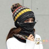 85折免運-帽子女冬毛線護耳加絨保暖針織帽女騎車防風連體帽套頭帽冬季女帽