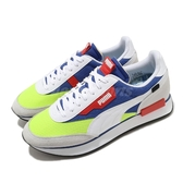 Puma 休閒鞋 Future Rider Play On 白 黃 螢光 男鞋 運動鞋 Jolin 【ACS】 37114906