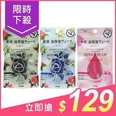 OMI 近江兄弟 椿木保濕護唇膏(4g) 款式可選【小三美日】原價$159