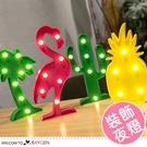 夢幻創意卡通動物造型LED小夜燈 裝飾燈