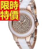 陶瓷錶-潮流高雅清新女腕錶56v35【時尚巴黎】