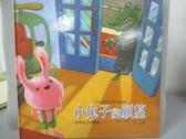 【書寶二手書T4/少年童書_PFI】小兔子的願望_張秋生