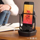 搖步器計步器搖擺手機平安微信運動步數自動搖記走路跑步刷步神器 一米陽光