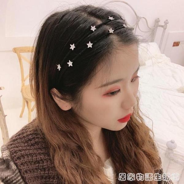 李智恩同款復古金屬水鑚樹葉髮箍頭箍韓劇德魯納酒店同款髮飾女 雙十一全館免運