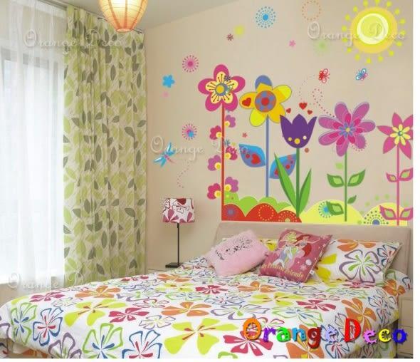 壁貼【橘果設計】太陽花 DIY組合壁貼/牆貼/壁紙/客廳臥室浴室幼稚園室內設計裝潢