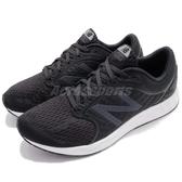New Balance 慢跑鞋 MZANTBY4 2E 寬楦頭 黑 白 輕量跑鞋 緩震類速度跑鞋 運動鞋 男鞋【PUMP306】 MZANTBK42E