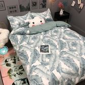 ig簡約小清新芭蕉葉床上四件套1.8M被套學生宿舍單人床單三4件套