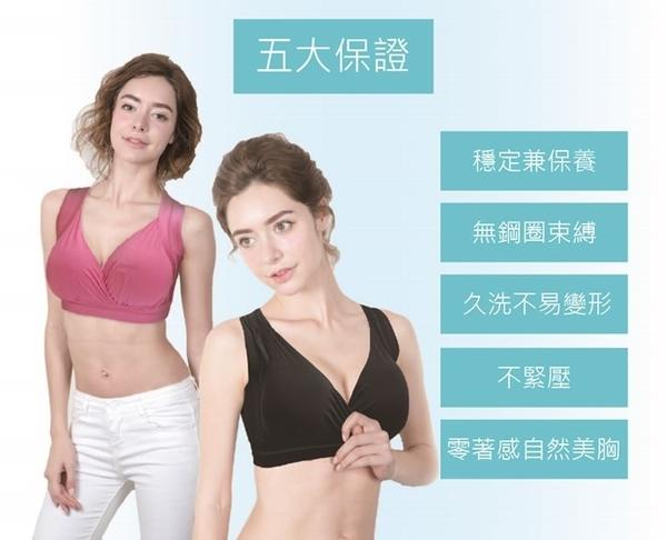 【SOFT LIGHT】「深邃美波」膠原蛋白美胸衣(超值5件組)-電電購