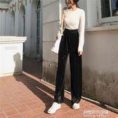 港味復古風早百搭高腰絲絨闊腿褲氣質寬鬆顯瘦休閒長褲女潮  朵拉朵衣櫥