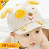 嬰兒帽子春秋0-3-6-12個月男童女寶寶帽鴨舌帽潮薄款防曬遮陽帽冬