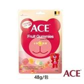 ACE-水果Q隨手包軟糖48公克(袋) 大樹