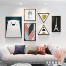 掛畫 北歐風格客廳沙發背景裝飾畫臥室壁畫小清新組合掛畫玄關餐廳牆畫 果果輕時尚NMS