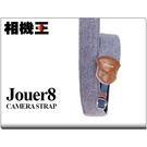 Jouer8 4.0 減壓背帶 闌珊 10mm 穿繩