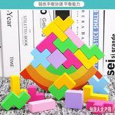 疊疊樂 兒童搖擺高俄羅斯方塊益智平衡積木拼搭親子互動桌面游戲玩具 FR13566『俏美人大尺碼』