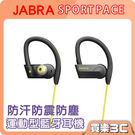 Jabra Sport Pace 藍芽耳...