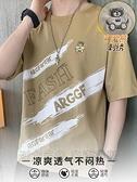 男士短袖t恤2021新款夏季男裝潮牌純棉寬鬆半袖體恤潮流上衣服ins 黛尼時尚精品