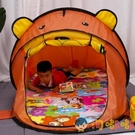 兒童帳篷游戲屋室內家用男女孩過家家折疊小房子【淘嘟嘟】
