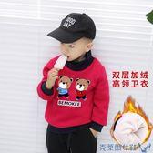 男寶寶高領加絨連帽T恤秋冬裝兒童卡通加厚保暖上衣小童休閒運動外套 限時兩件88折