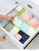 抽屜式分隔板衣櫃塑料隔斷隔離分層收納整理格子分割diy 自由 ·Ifashion